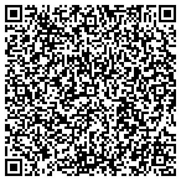 QR-код с контактной информацией организации ГОЛД ГОРНОДОБЫВАЮЩАЯ КОМПАНИЯ, ООО