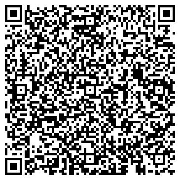 QR-код с контактной информацией организации СКАЛА ГОРНАЯ КОМПАНИЯ, ООО