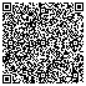 QR-код с контактной информацией организации ХРОМИТ, ООО