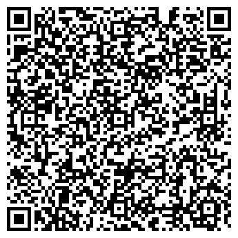QR-код с контактной информацией организации УРАЛКВАРЦСАМОЦВЕТЫ