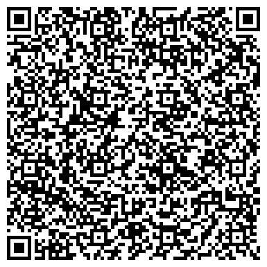QR-код с контактной информацией организации АЛАНД УРАЛЬСКИЙ ЗАВОД СТРОИТЕЛЬНЫХ КОНСТРУКЦИЙ ФИЛИАЛ, ООО