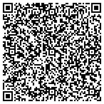 QR-код с контактной информацией организации АРТ ФЬЮЗИНГ СТУДИЯ ХУДОЖЕСТВЕННОГО СТЕКЛА
