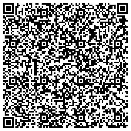QR-код с контактной информацией организации УРАЛ-ВИТРАЖ ООО ЦЕНТР ХУДОЖЕСТВЕННЫХ ИЗДЕЛИЙ ИЗ СТЕКЛА (ТПО ЕКАТЕРИНБУРГСКИЙ ХУДОЖЕСТВЕННЫЙ ФОНД ООО)