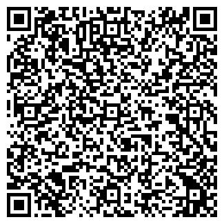 QR-код с контактной информацией организации UV-PRO