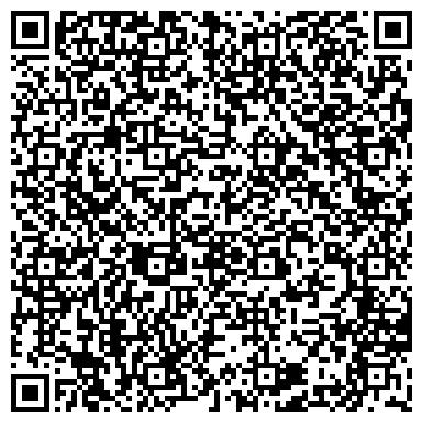 QR-код с контактной информацией организации ООО УРАЛЬСКИЙ ЗАВОД КРОВЕЛЬНЫХ МАТЕРИАЛОВ