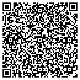QR-код с контактной информацией организации ИНТЕР-КОНТАКТ