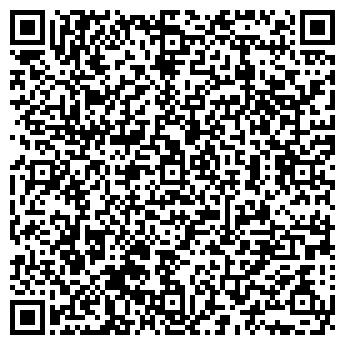 QR-код с контактной информацией организации АТОН ПК, ООО