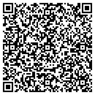 QR-код с контактной информацией организации ЗАО ИНТЕР-ПЭТ
