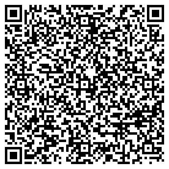 QR-код с контактной информацией организации ДИВАЙС-КВАТТРО, ООО