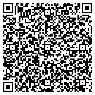 QR-код с контактной информацией организации ИНФОЛАЙТ