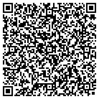 QR-код с контактной информацией организации ЭКОМ-Е, ООО