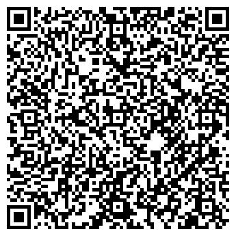 QR-код с контактной информацией организации ЮЕ-ИНТЕРНЕЙШНЛ