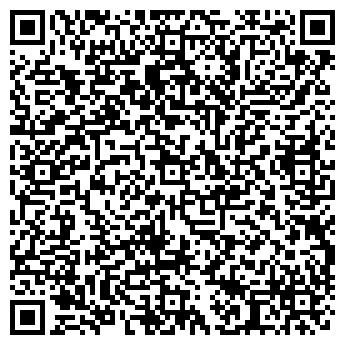 QR-код с контактной информацией организации COMPOTRADE, ООО