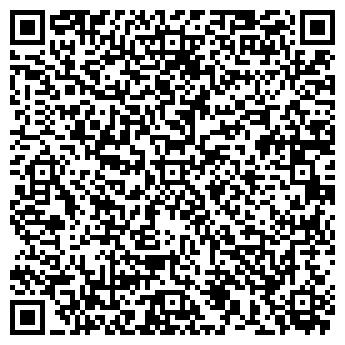 QR-код с контактной информацией организации ООО АЛЕКС КОРД