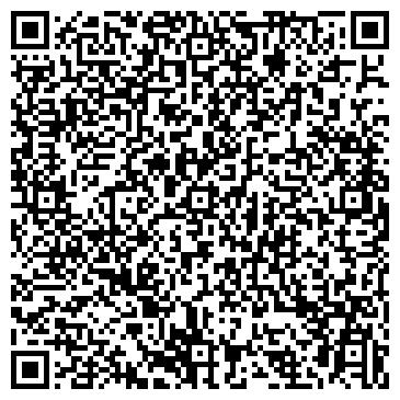 QR-код с контактной информацией организации ЕВРО-СТИЛЬ КОМПАНИЯ, ООО