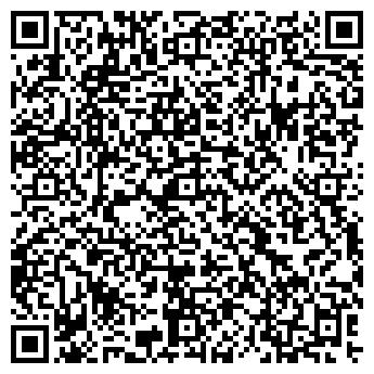 QR-код с контактной информацией организации РЕВДА-МЕБЕЛЬ
