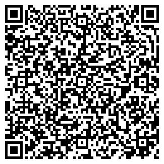 QR-код с контактной информацией организации БК-УРАЛ ТД