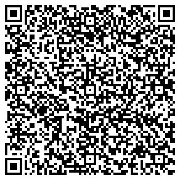 QR-код с контактной информацией организации ВИВАЛЬДИ САЛОН МЕБЕЛИ ИЗ РОТАНГА