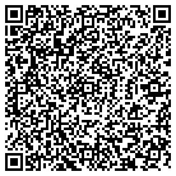 QR-код с контактной информацией организации ООО ГРАНДИС ПКФ