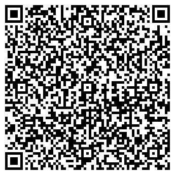 QR-код с контактной информацией организации ДЕЛОВОЙ УРАЛ
