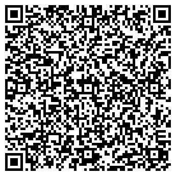 QR-код с контактной информацией организации ДИАЛОГ-ОФИС, ООО