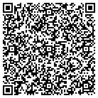 QR-код с контактной информацией организации ДОМ-СТУДИЯ