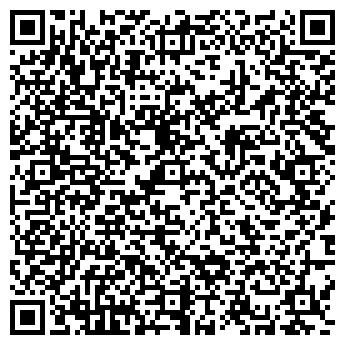 QR-код с контактной информацией организации КАРАТ-ЭКСПЕДИЦИЯ