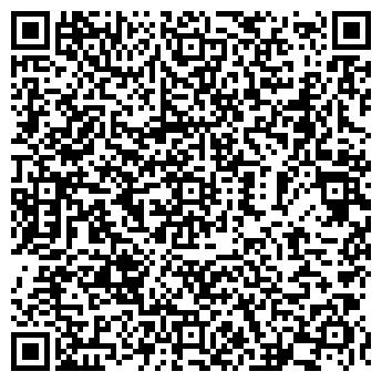 QR-код с контактной информацией организации ИВАН-МАСТЕР, ООО