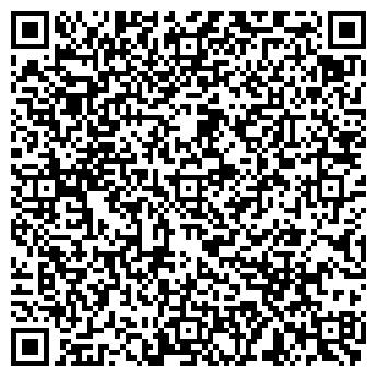 QR-код с контактной информацией организации ЛЕС-Е, ООО