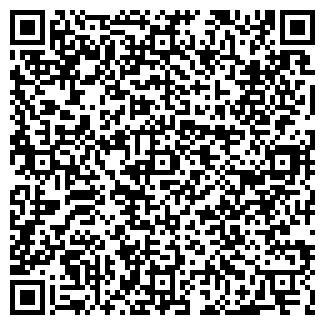 QR-код с контактной информацией организации КАТТИ-А