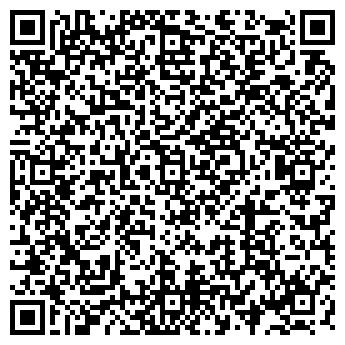QR-код с контактной информацией организации МЕГА-МЕБЕЛЬ