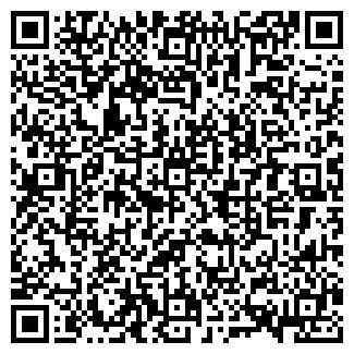 QR-код с контактной информацией организации КИДМАШ