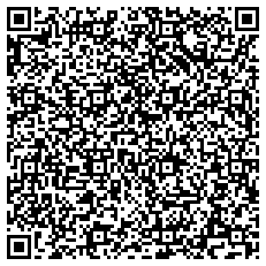 QR-код с контактной информацией организации МУЛЬТИДОМ СТУДИЯ ИТАЛЬЯНСКОЙ МЕБЕЛИ