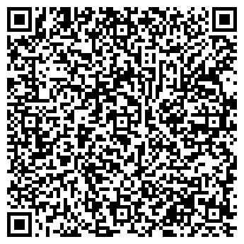 QR-код с контактной информацией организации НОВЫЙ СТИЛЬ ПКФ, ООО
