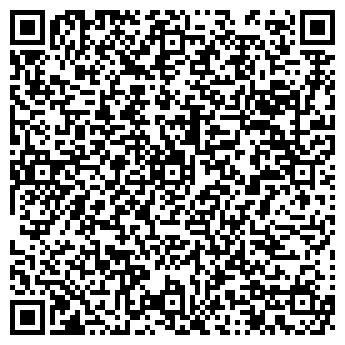 QR-код с контактной информацией организации ОФИС-КОМФОРТ