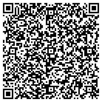 QR-код с контактной информацией организации ПРОМОФИС