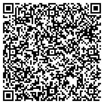 QR-код с контактной информацией организации РИМАЛ ПЛЮС, ООО