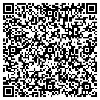 QR-код с контактной информацией организации РИНЭКС, ООО
