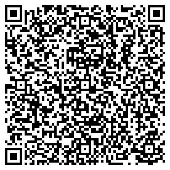 QR-код с контактной информацией организации СТАДИС ФАБРИКА МЕБЕЛИ