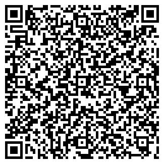 QR-код с контактной информацией организации СТАЙЕР СК