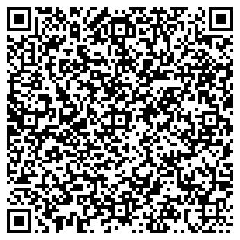 QR-код с контактной информацией организации КОНТАКТ-ЭЛЕКТРО