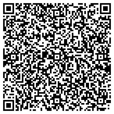 QR-код с контактной информацией организации УРАЛЬСКАЯ МЕБЕЛЬНАЯ КОМПАНИЯ, ООО