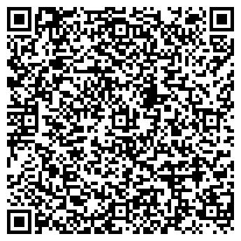 QR-код с контактной информацией организации ФАБРИКА-СТУЛЬЯ, ООО