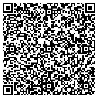 QR-код с контактной информацией организации ЭЛФА УРАЛ, ООО
