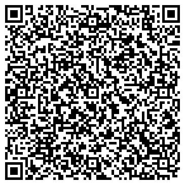 QR-код с контактной информацией организации A LA CARTE МЕБЕЛЬНЫЙ САЛОН