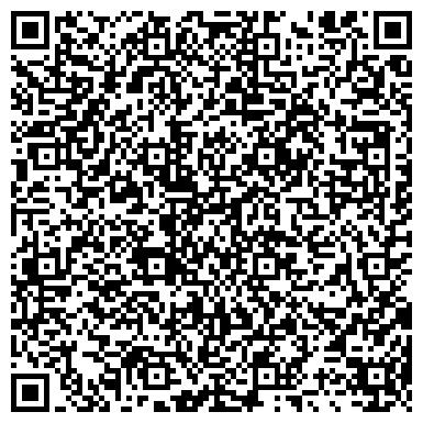 """QR-код с контактной информацией организации Cтудия мебели """"Джем"""""""