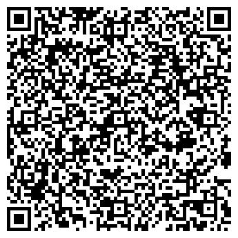 QR-код с контактной информацией организации ЛИПИНСКАЯ