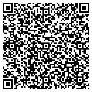 QR-код с контактной информацией организации БЮРО, ООО