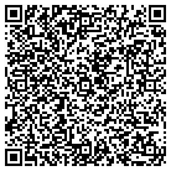 QR-код с контактной информацией организации ТЕКСКОМ, ООО