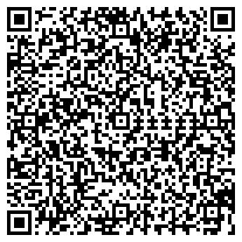 QR-код с контактной информацией организации ООО АРТ-СТРОЙ
